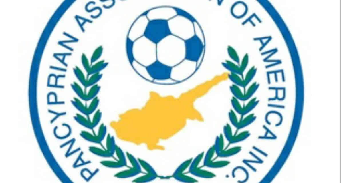 WIN AND THEY'RE IN: Pancyprians can qualify for Open Cup