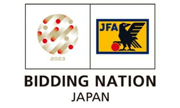 DROPPING OUT: Japan withdraws bid to host 2023 Women's World Cup