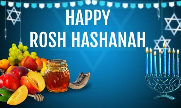 HAPPY ROSH HASHANAH: From the staff of FrontRowSoccer.com